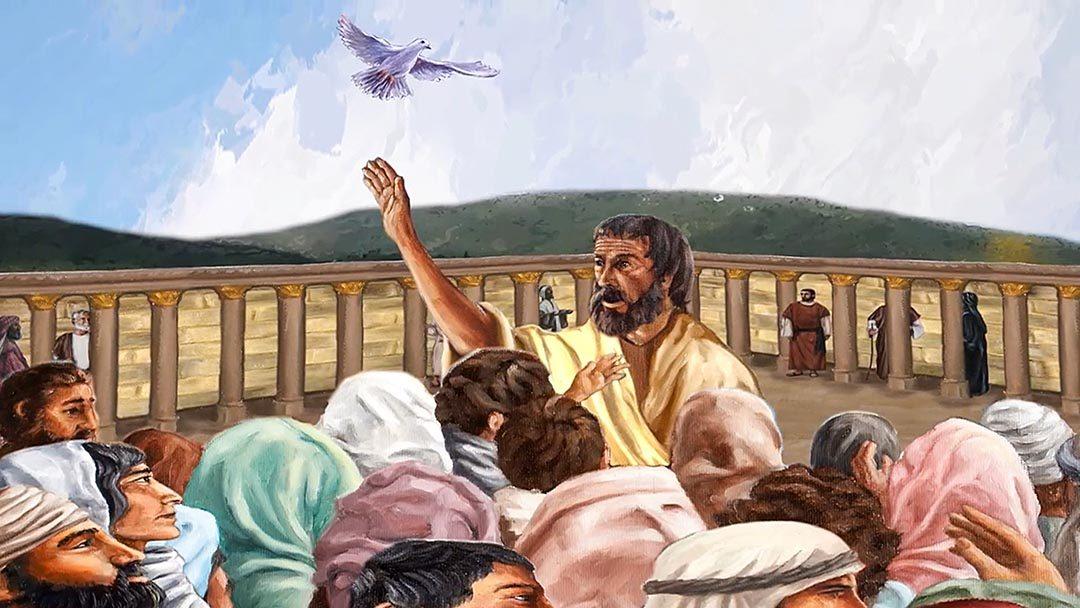 Kutsal Ruh'un Gelişi (bölüm 16)