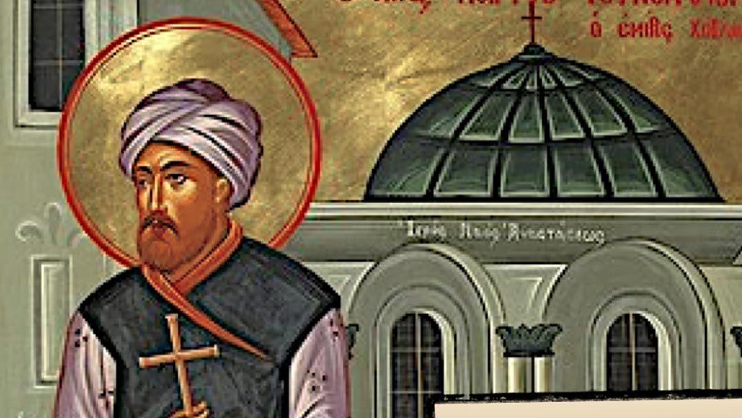 Emir Asker