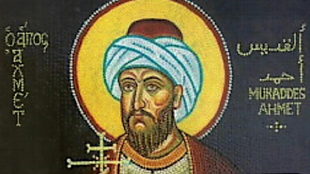 Şehit Ahmet