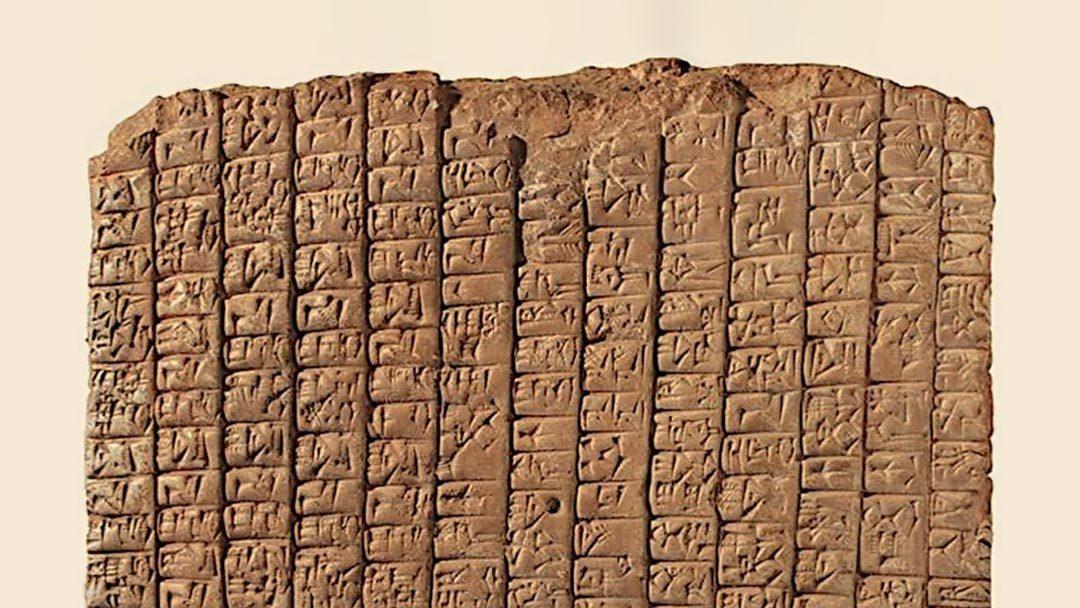 Ebla Tabletleri: Sodom ve Gomora