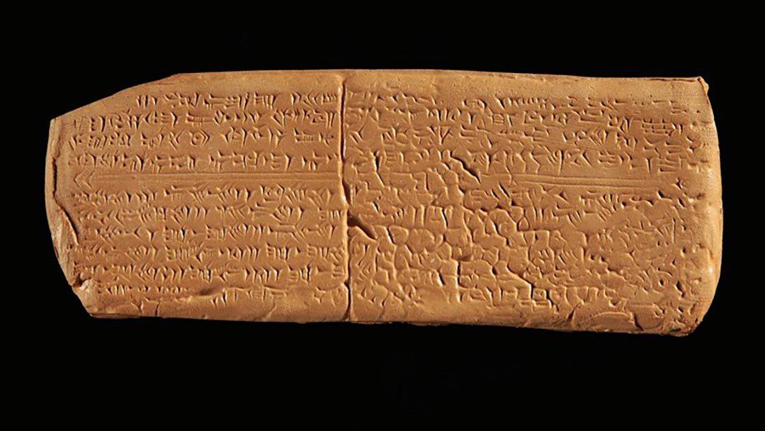 Ebla Yaratılış Tableti