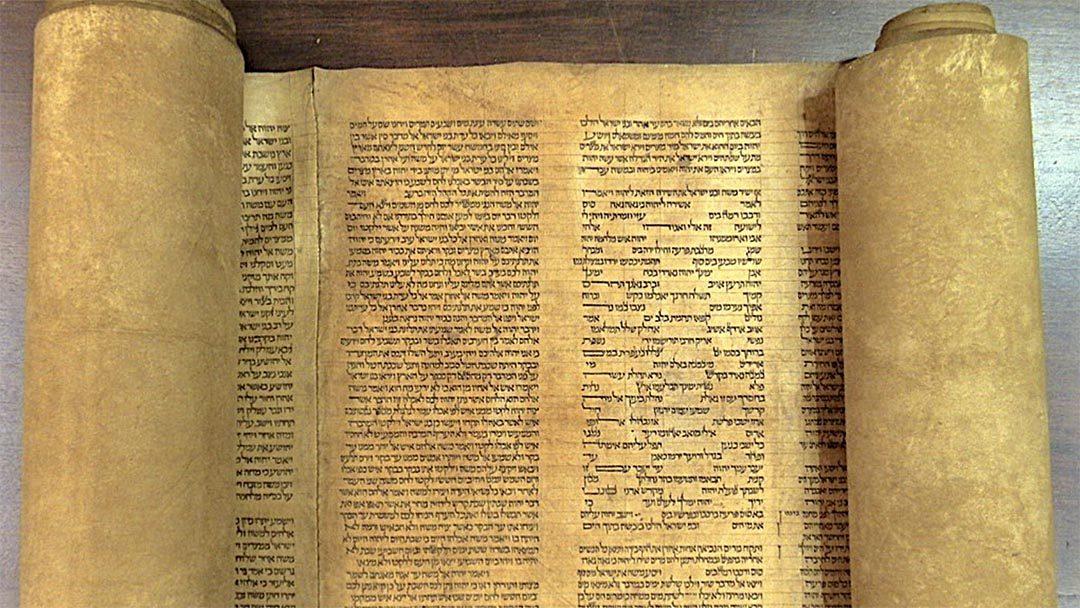 Tevrat'ı Musa Mı Yazdı?