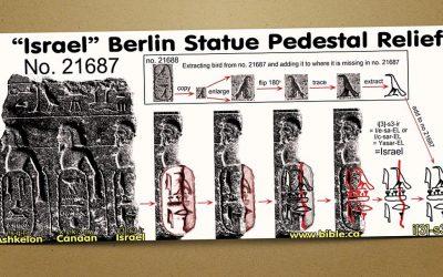 """Berlin """"İsrail"""" Yazıtı"""