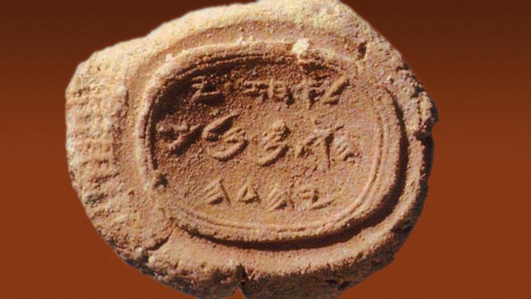 Kral Ahaz'ın Mührü