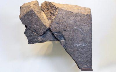 Tel-Dan Yazıtı