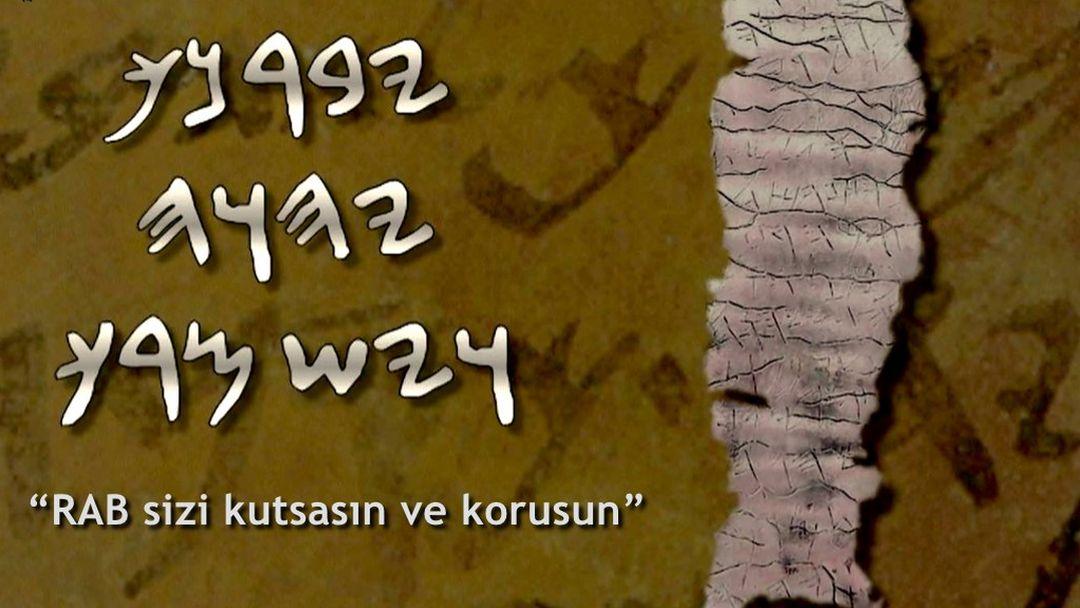 Ketef Hinnom