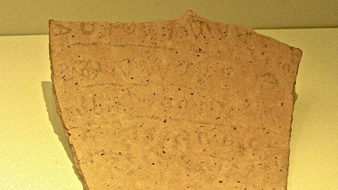 Qeiyafa Yazıtı