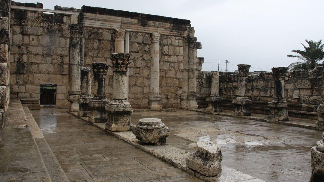 Kefernahum Sinagogu